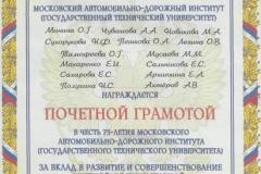 diplom11