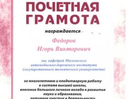 Награды 2007