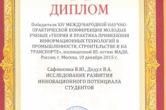 2015000002