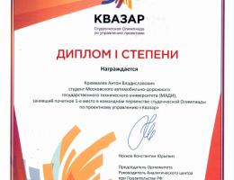 Награды 2018