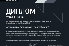 GenerationPro 4-001