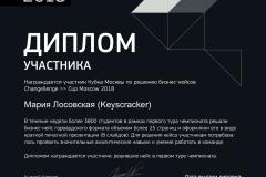 Keyscracker 2