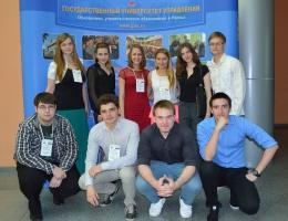 Всероссийская олимпиада по управлению персоналом 2014