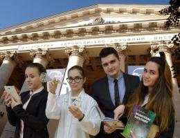 Всероссийская олимпиада-2017 по управлению инновационной деятельностью